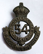 54th Sikhs badge.jpg