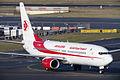 7T-VKB B737-800 Air Algerie (6776851695).jpg