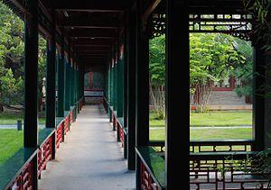 Tsinghua Garden - The corridor of the 工 Shape Hall