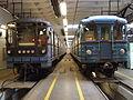 81-717m and Ev metro.JPG