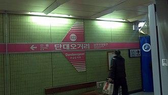Dandaeogeori station - Image: 823 dandae 5 01