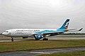 A7-ACG A330-202 Qatar Aws (Asian Games DOH 2006) MAN 05AUG06 (5909944231).jpg