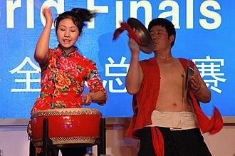 International Collegiate Programming Contest - Opening Ceremony in 2005.