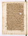 AGAD Itinerariusz legata papieskiego Henryka Gaetano spisany przez Giovanniego Paolo Mucante - 0204.JPG