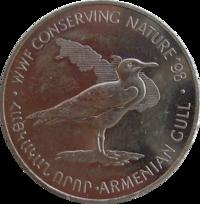 Монета salmo ischchan рубль 1798 года цена
