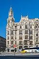 A Nacional in Porto (1).jpg