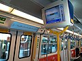 A New display and TV on Ma On Shan Line SP1900 8-car train.jpg
