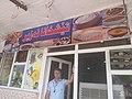 A breakfast diner or têşxan in Dêraluk, near Amedî .jpg