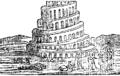 A curious hieroglyphick Bible; or Fleuron T168813-24.png