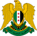 A proposed coat of arms of the Free Syrian Republic (to be established).png