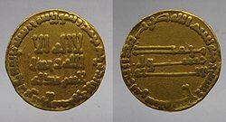 Abbasid Dinar - Al Mahdi - 167 AH (783 AD).jpg