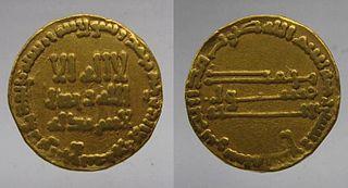 the third Abbasid Caliph