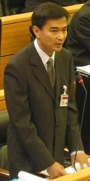 Abhisit Vejjajiva - Abhisit as Leader of the opposition (2008)