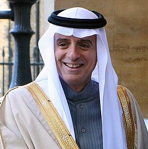 Adel al-Jubeir - Al-Jubeir in 2016