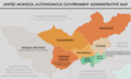 Administrative map of the United Mongol Autonomous Government.png
