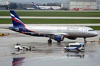 VP-BKY - A320 - Aeroflot