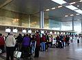 Aeropuerto el dorado 41.jpg