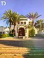 Agadir city.jpg