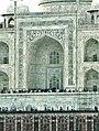 Agra 5a - Taj Mahal, detail (42511092531).jpg