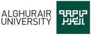 Al Ghurair University - Image: Agu univer 99