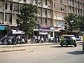 Ahmedabad2007-006.JPG