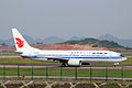 Air China Boeing 737-89L B-2649 (8743821596).jpg