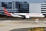 Air Mauritius, 3B-NBQ, Airbus A350-941 (44360831515).jpg
