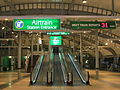 Airtrain Domestic stn travelators night.jpg