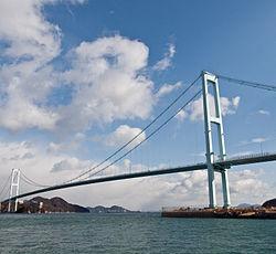 Akinada Bridge 319865 2.jpg