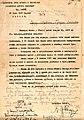Akti za proslava na Vidovden vo Skopje.jpg
