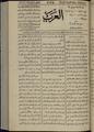 Al-Arab, Volume 2, Number 117, May 17, 1918 WDL12482.pdf