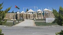 Al Hussein Public Parks 4.JPG