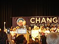 Al and Tipper Gore campaigning for Obama in West Palm Beach (3119349966).jpg