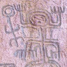 Petroglyph in El Abra, Colombia
