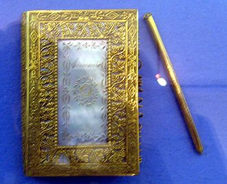 Autograph book - Small album, Russia, 1820-30s. Pushkin Museum, Moscow