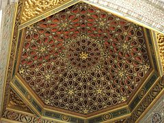 Alcazar Seville domed ceiling decoration.jpg
