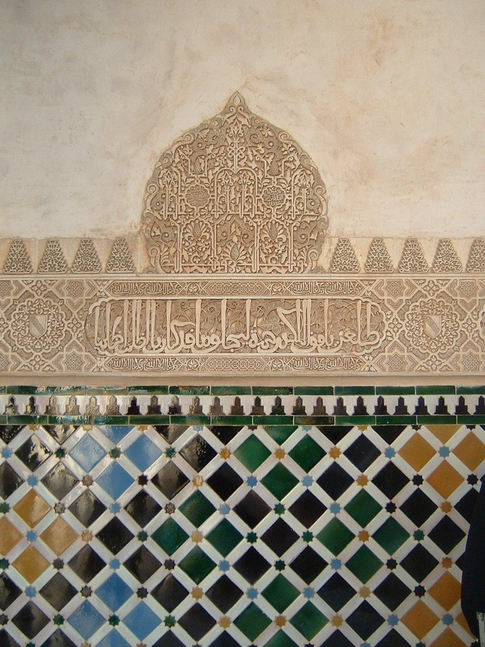 Alhambra - decorazioni2