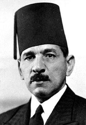 Egyptian parliamentary election, 1942 - Image: Ali Mahir Pasha