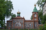 Aluksne Orthodox Church, 2013, 2.jpg