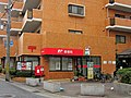Amagasaki Kanda Post office.jpg