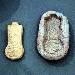 Amulet mold-MAHG 10232