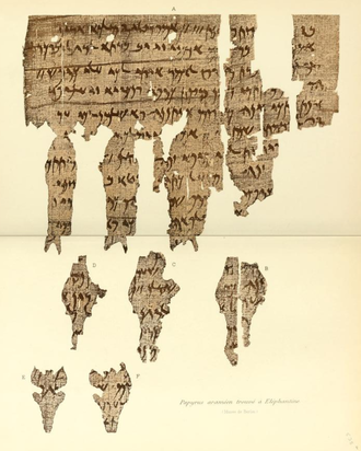 Amyrtaeus - Aramaic papyrus from Elephantine, dating to Regnal Year 5 of Amyrtaeus (400 BC).