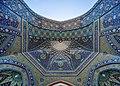 An iwan of Fatima Masumeh Shrine, qom, iran.jpg