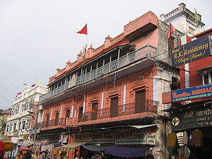 Vishva Hindu Parishad - Local office of Vishva Hindu Parishad, at Haridwar