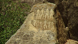 National symbols of Azerbaijan - Rock paintings of Gobustan