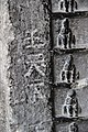 Ancient Buddhist Grottoes at Longmen- Grotto of Buddhas, Inscriptions & Statues.jpg