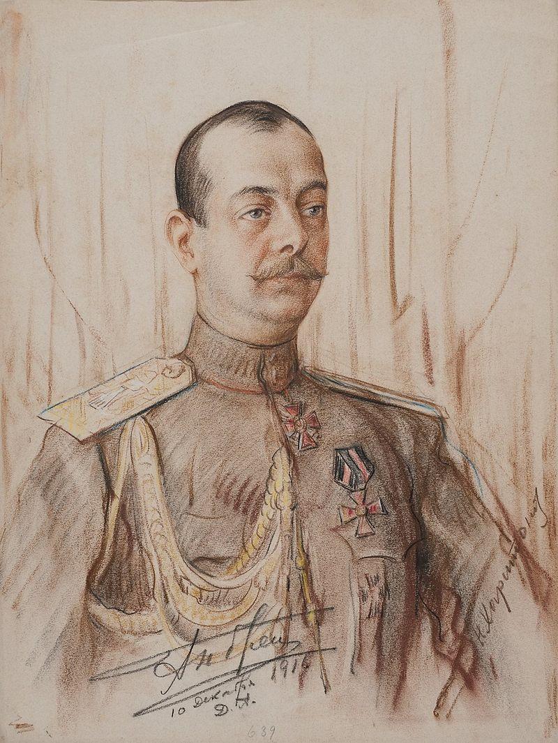 Андрей Владимирович от Ник. Вас. Харитонов (1916, ГИМ).Формат файлов jpg