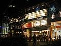 Annex of Fujisaki dept.store in Sendai First Tower.JPG