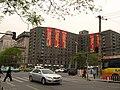 Another Wanda Square 万达商圈 - panoramio.jpg