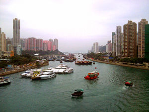 Southern District (Hong Kong) - Day view of Ap Lei Chau and Aberdeen in the Southern District
